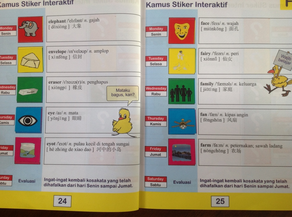 Interactive Sticker book pages